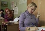 Сцена с фильма Школа (2010) Школа сценка 0