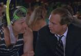 Сцена из фильма Каникулы в Вегасе / Vegas Vacation (1997) Каникулы в Вегасе сцена 3