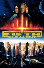 Мир фантастики: Пятый элемент: Киноляпы и интересные факты / The Fifth Element (2006)