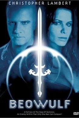 Беовульф (1999) (Beowulf)