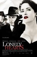 Постер к фильму Одинокие сердца