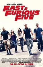Форсаж 5 / Fast Five (2011)