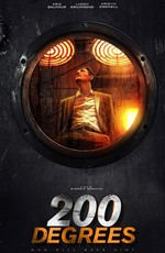 200 Градусов