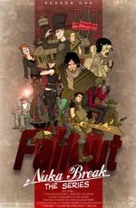 Фоллаут – Ядерный перекур / Fallout: Nuka Break (2011)
