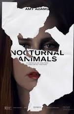 Под Покровом Ночи: Дополнительные материалы / Nocturnal Animals: Bonuces (2016)