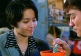 Сцена из фильма Настоящая мафия / Long zai jiang hu (1998) Настоящая мафия сцена 3