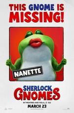 Шерлок Гномс / Gnomeo & Juliet: Sherlock Gnomes (2018)