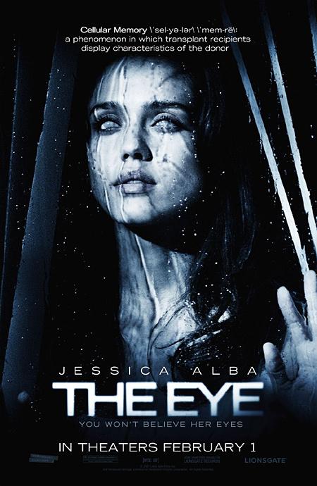 Глаз (2008) (The Eye)