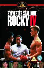 Рокки 4 (1985) (Rocky IV)