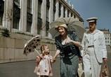 Сцена из фильма Подкидыш (1939) Подкидыш сцена 1
