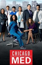 Медики Чикаго / Chicago Med (2015)