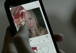 Сцена из фильма Мужчина ищет женщину / Man Seeking Woman (2015)