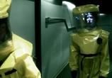 Сцена из фильма Плесень с планеты Ксонадер / The Mildew from Planet Xonader (2015) Плесень с планеты Ксонадер сцена 13