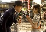 Сцена из фильма Мемуары гейши / Memoirs of a Geisha (2006) Мемуары гейши