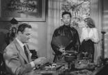 Сцена из фильма Макао / Macao (1952) Макао сцена 3