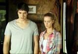 Сцена из фильма От сердца к сердцу (2010) От сердца к сердцу сцена 3