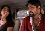 Сцена из фильма Цель / Lakshyam (2007) Цель сцена 2