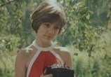 Сцена из фильма Гостья из будущего (1985) Гостья из будущего сцена 4