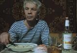 Сцена из фильма Семья алкоголика (2012) Семья алкоголика сцена 1