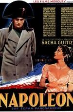 Постер к фильму Наполеон