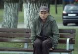 Сцена из фильма Зоннентау (2012) Зоннентау сцена 4