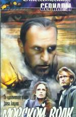 Постер к фильму Морской волк