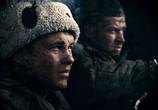 Скриншот фильма Сталинград (2013)