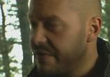 Сцена из фильма Мужская работа (2001) Мужская работа сцена 3