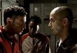 Сцена из фильма Осиное гнездо / Nid de guepes (2002) Осиное гнездо