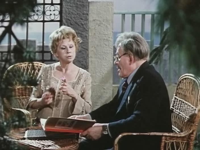 Старомодная комедия 1978 смотреть онлайн бесплатно в хорошем.