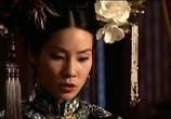 Сцена из фильма Шанхайский полдень / Shanghai Noon (2000) Шанхайский полдень