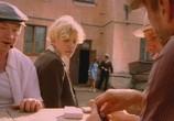 Сцена из фильма Американка (1997) Американка сцена 4
