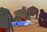 Сцена из фильма Гандахар. Световые годы / Gandahar (1988)