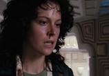 Сцена из фильма Чужой / Alien (1979) Чужой
