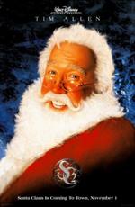 «Санта Клаус» — 1994
