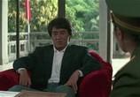 Сцена из фильма Полицейская история 3: Суперполицейский / Ging chat goo si 3: Chiu kup ging chat (1992) Полицейская история 3: Суперполицейский сцена 2