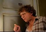 Сцена из фильма О чём говорят мужчины (2010) О чём говорят мужчины сцена 2