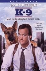 Постер к фильму К-9: Собачья работа