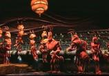 Сцена из фильма Муравей Антц / Antz (1998) Муравей Антц