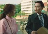 Сцена из фильма Шпионка на полставки / Bijeongkyujik teuksuyowon (2017) Шпионка на полставки сцена 3