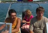 Сцена из фильма Морской патруль (2008) Морской патруль сцена 6