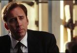 Кадр с фильма Оружейный магнат торрент 09520 эпизод 0