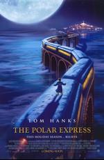 Постер к фильму Полярный экспресс