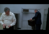 Кадр изо фильма Казино