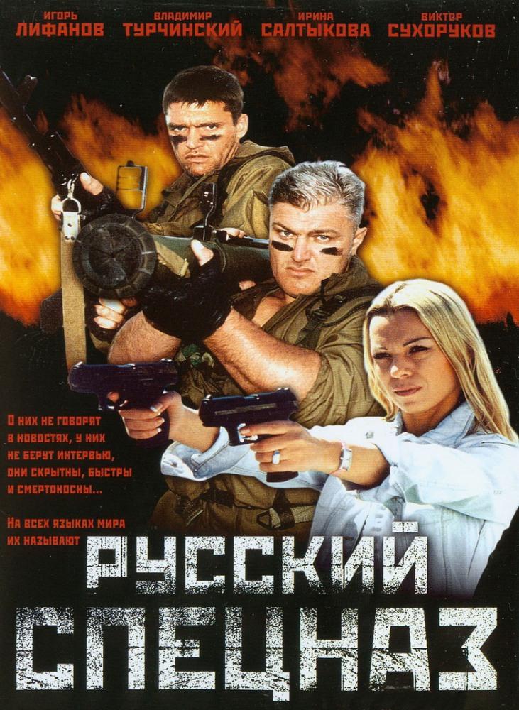 Смотреть бесплатно русский фото торрент фото 171-918