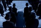 Кадр изо фильма Багровый победа