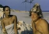 Сцена изо фильма Синьор Робинзон / Il signor Robinson, mostruosa storia d'amore e d'avventure (1976) Синьор Робинзон