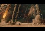Кадр изо фильма 0012 торрент 08793 план 0