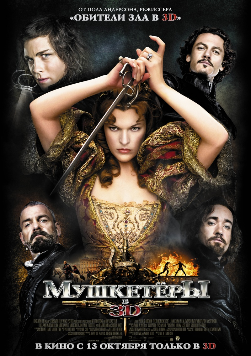 скачать фильм мушкетеры 2011 торрент