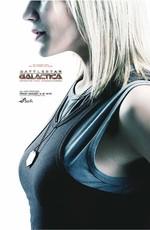 Звездный крейсер Галактика / Battlestar Galactica (2004)